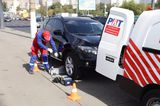 Компания Российское автомобильное товарищество, фото №2